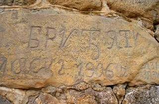 Старинная надпись на башне («башня Бритаевых»)