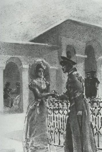 Мери и Грушницкий